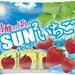 待ってました!チロルから5月18日販売開始の新商品!SUNSUN いちご - ミイルまとめ|グルメと手料理のおすすめ情報サイト