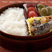 昭和のお弁当 | ホームクッキング【キッコーマン】