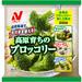 そのまま使える 高原育ちのブロッコリー|冷凍食品・冷凍野菜はニチレイフーズ