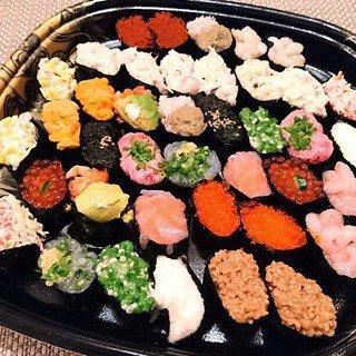 横浜で寿司ならおすすめの人気店20選!話題の食べ放題も!?