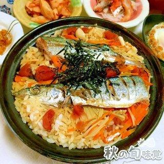 【季節を味わう】炊き込みご飯のいろいろレシピ! 写真あり