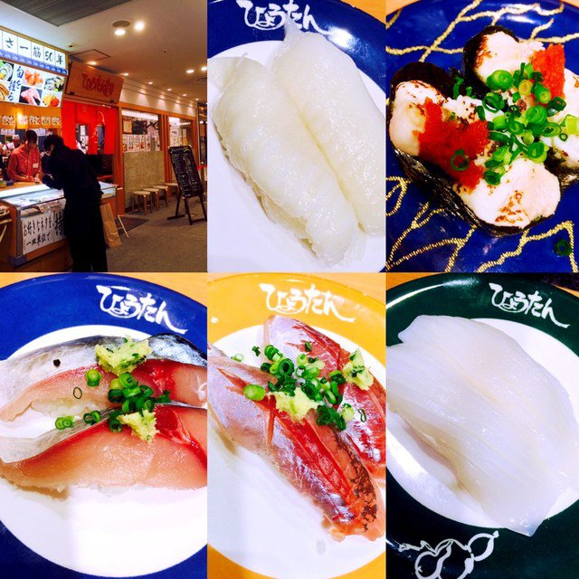 福岡・天神のお寿司が安くて新鮮で美味しすぎる!!おすすめ人気店ランキング