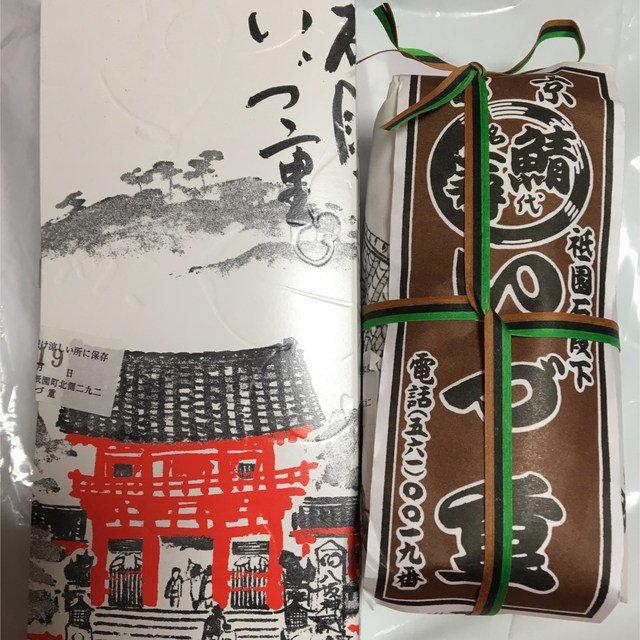 京都祇園四条で味わう正統派のお寿司!おすすめ人気店ランキング