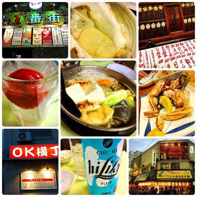 【赤羽・居酒屋】安くて美味しい!酔っぱらえる素敵な人気店20選
