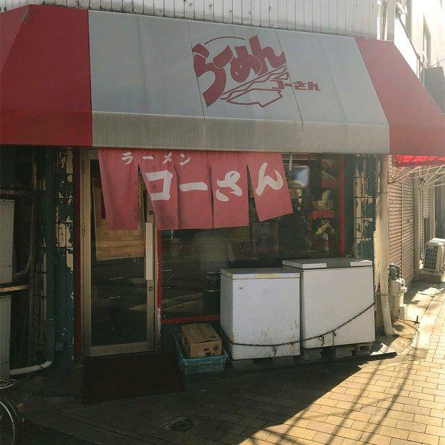 天下茶屋の人気ランチ!下町の美味しいすすめ店ランキング