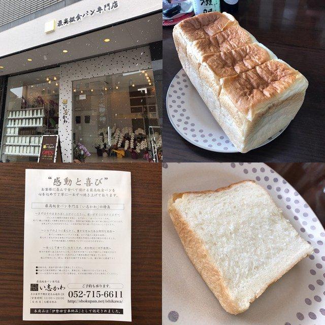 覚王山・池下周辺のランチ!名古屋でおしゃれなおすすめ人気店ランキング