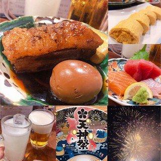 大阪京橋で「居酒屋・飲み屋」おすすめ20選!地元に人気の安い&美味しいお店ランキング!