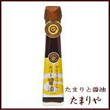 Amazon.co.jp: 3周年記念限定 アイスクリームにかける醤油 120ml (1187812)